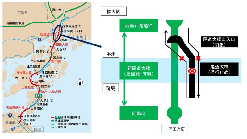 大橋 通行止め 瀬戸 本四高速道路通行止め情報