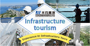 Infrastructure tourism