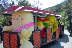 ゆるキャラ®遠足in淡路島2010