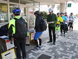 大三島「道の駅多々羅しまなみ公園」