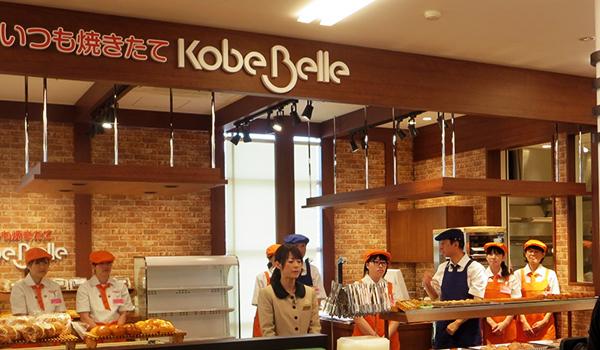 kobebelle