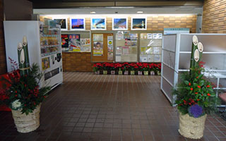 本州四国連絡高速道路株式会社 鳴門管理センター 1階ロビー