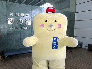 160302_uzunomichi_01