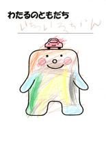 さかいで塩まつりの写真:「わたるの友達を描いてもらう」コーナー