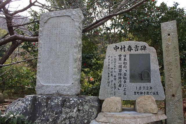 写真左側が昭和27年のもの、右側は平成23年のもの