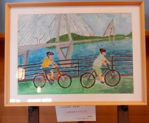 しまなみ特別賞①「しまなみサイクリング」