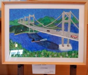 しまなみ特別賞③「来島海峡大橋」