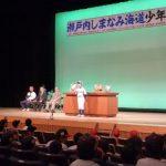 瀬戸内しまなみ海道少年野球親善交流大会が開催されます