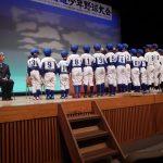 瀬戸内しまなみ海道少年野球親善交流大会が開催されました