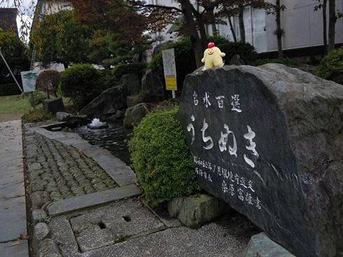 うちぬき広場 立派な石碑あり