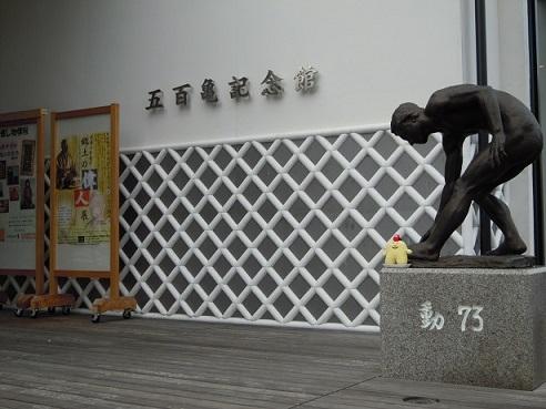 五百亀記念館前 「郷土の偉人展」開催中