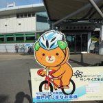 自転車で来島海峡大橋をサイクリング