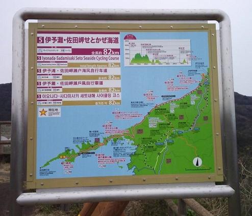 ブログ佐田岬1 11