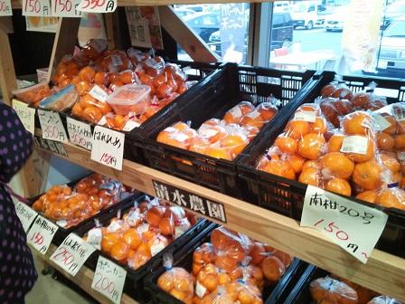 アゴラマルシェ内の柑橘売り場