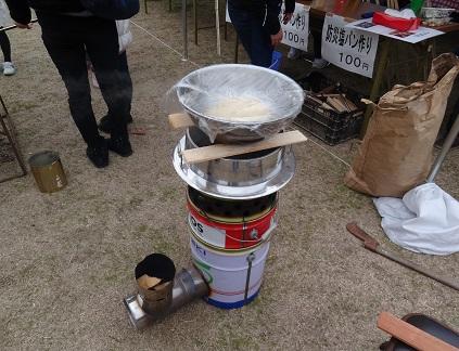 防災塩パン作り