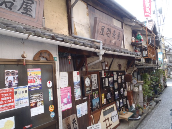 昭和の風情漂う民家