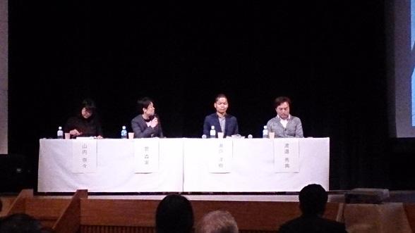 大三島の3名(右側から渡邊さん、瀬戸さん、菅さん、進行役のFMラジオバリバリの山内さん