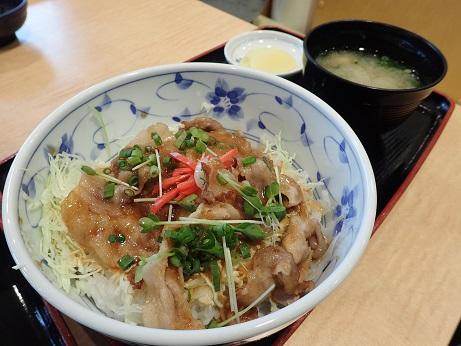 岩城島レモンポーク丼