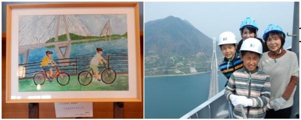 馬越晃さん作品「しまなみ海道サイクリング」とご家族写真