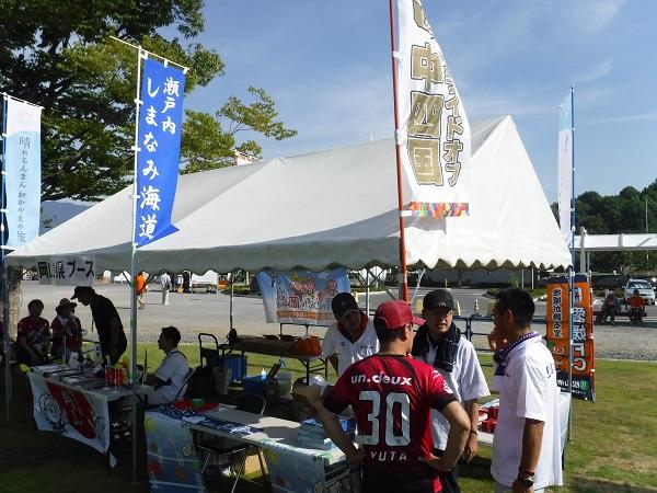 特設ブースの設営完了 ブースは岡山県と共用です