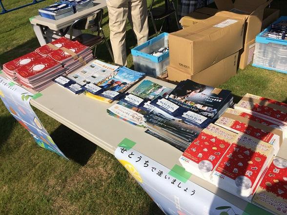 広島県や愛媛県内の観光などに関するチラシも配布しました