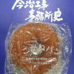 来島海峡大橋建設に貢献したパン屋さん
