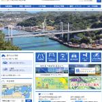 「しまなみ海道サイクリング」のページを新設しました。
