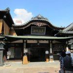 観光国際化研修(英語講座)を受講してきました。