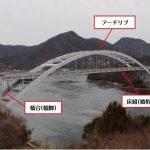 しまなみ海道「大三島橋」維持管理の現場を取材