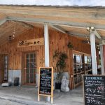 島しょ部の魅力を発信(石のカフェ)