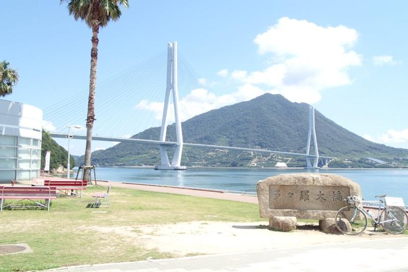 多々羅大橋|しまなみ海道